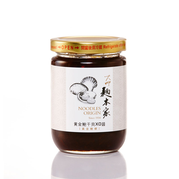黃金鮑干貝XO醬 / けのつぶ貝 XO醤 / Premium XO Sauce with Abalons and Scallops 2