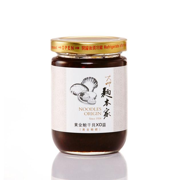 黃金鮑干貝XO醬/XO Sauce with Abalons and Scallops 2