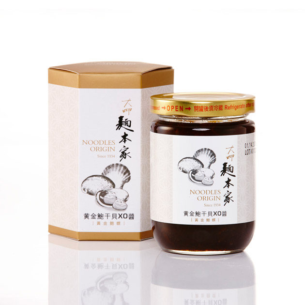 黃金鮑干貝XO醬 / けのつぶ貝 XO醤 / Premium XO Sauce with Abalons and Scallops 3