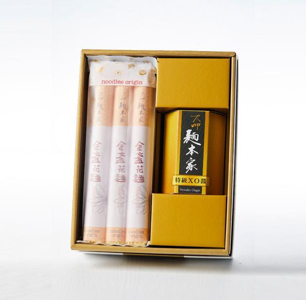 特級XO醬金盞花麵條白金禮盒 / 特殊グレードXO醤+キンセンカプラチナギフト / Luxury Set with Premium XO Sauce & Calendula Noodles 1