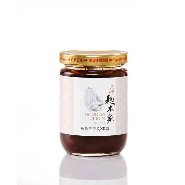 烏魚子干貝XO醬 / からすみ XO醤 / Premium XO Sauce with Mullets Roe and Scallops 2