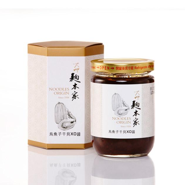 烏魚子干貝XO醬 / からすみ XO醤 / Premium XO Sauce with Mullets Roe and Scallops 3