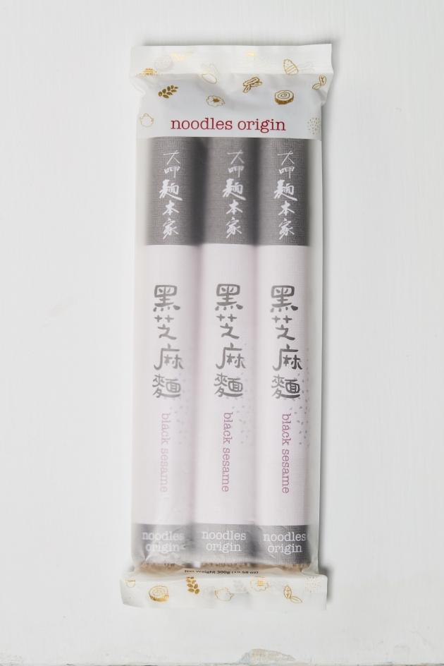 黑芝麻麵條 / くろごま / Black Sesame Seeds Noodles 3
