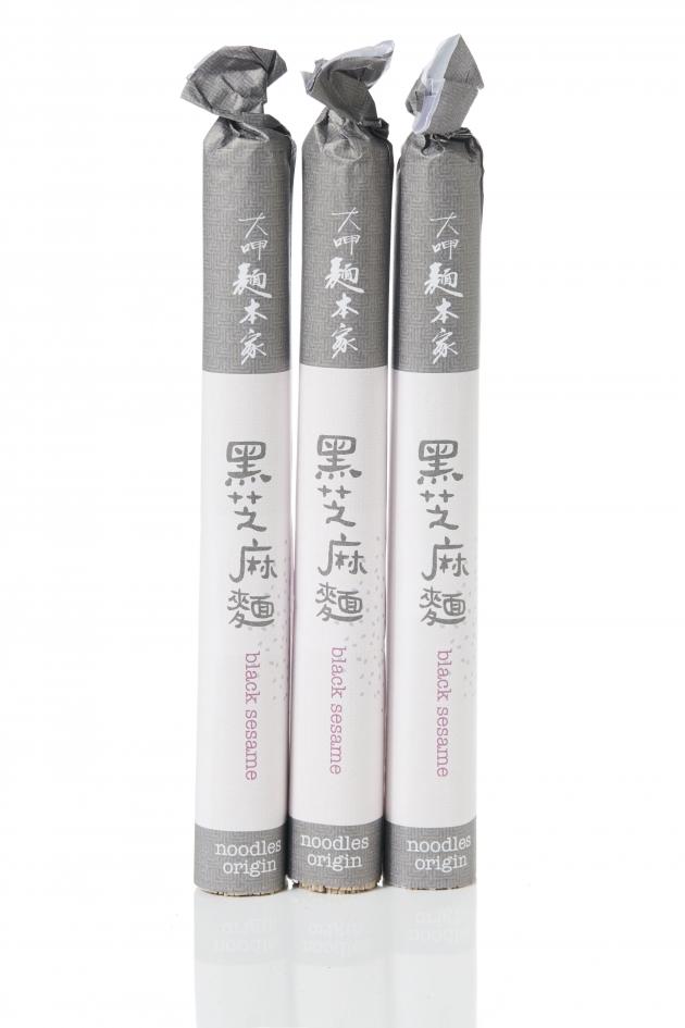 黑芝麻麵條 / くろごま / Black Sesame Seeds Noodles 1