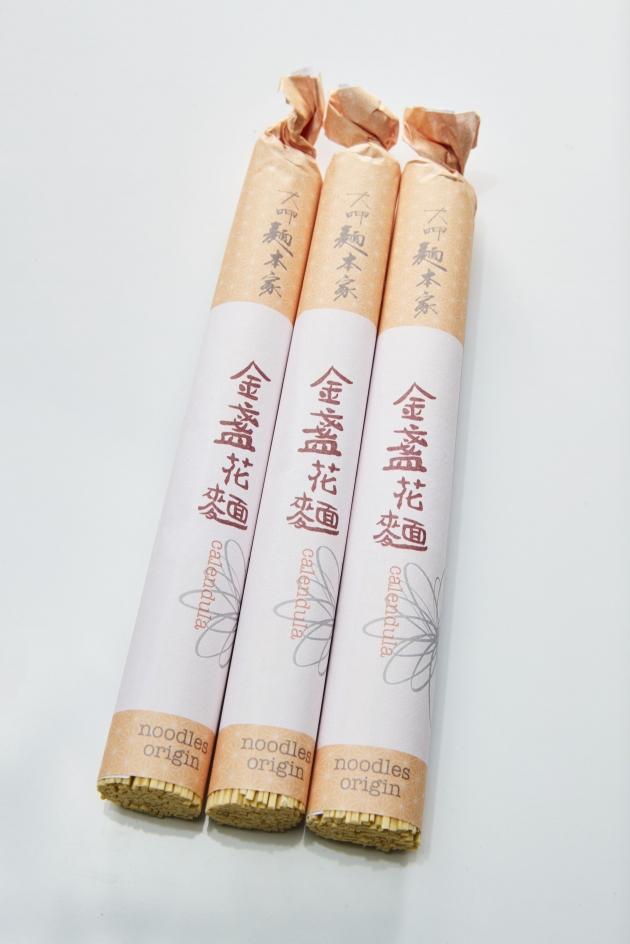 金盞花麵條 / キンセンカ / Calendula Noodles 2