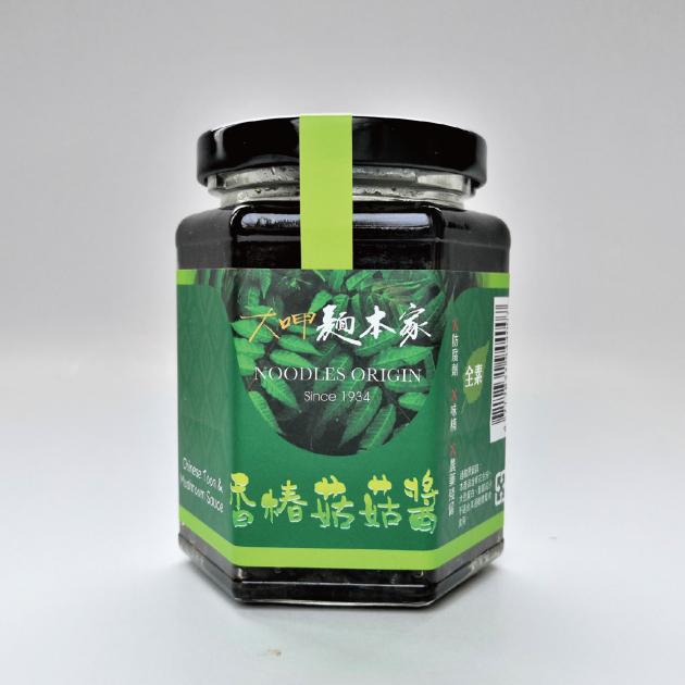 香椿菇菇醬 / Chinese Toon & Mushroom Sauce 1